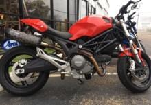 2013 Ducati M696 – $6495